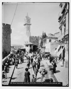 """Photographie en noir et blanc de format portrait intitulée """"Vue intérieure de la porte de Jaffa"""""""